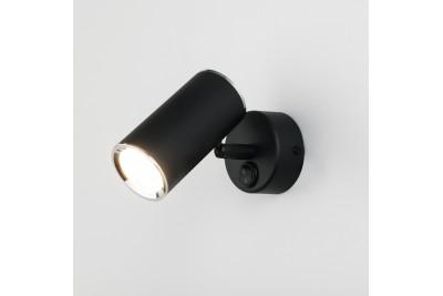 Настенный светодиодный светильник с поворотным плафоном