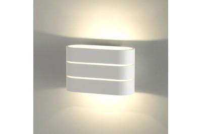 Light Line белый Настенный светодиодный светильник